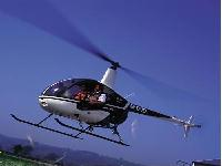 40 min Helicopter Trial Lesson